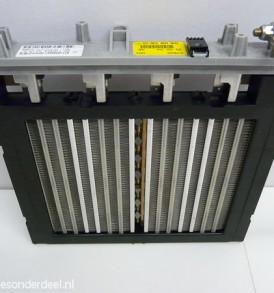 A2118300661 2118300661 Verwarming zuheizer radiator dashboard