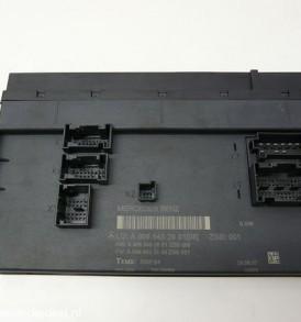 A9065452901 9065452901 SAM Module relais